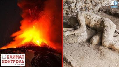 5 самых опасных Вулканов Италии! Повторится ли судьба Помпеи? Что уже говорят ученые?